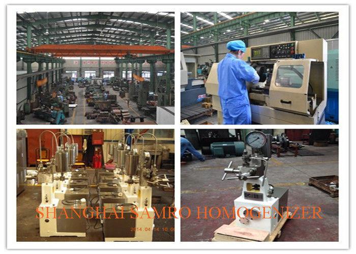 Homogenizador do laboratório do perfume champô e dos condicionadores para a  indústria dos cosméticos 7b5ddbd445
